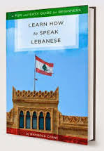 Best Online Lessons for Lebanese Language